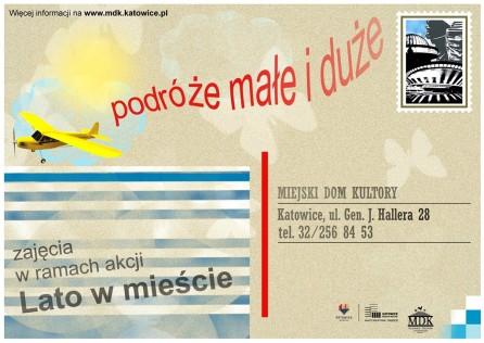 Lato w mieście 2017 - plakat - Kopia