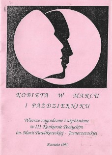 """III edycja-""""Kobieta w marcu i październiku"""""""
