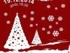 2014.12.19-Jarmark Bożonarodzeniowy